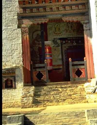Bhutan_HUTAN80
