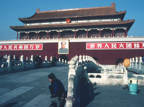 China_Bejg