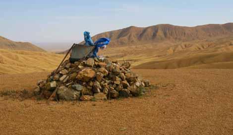Mongolia_308.2_v