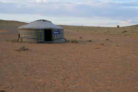 Mongolia_392_museum