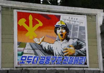 NorthKorea_011_billboard