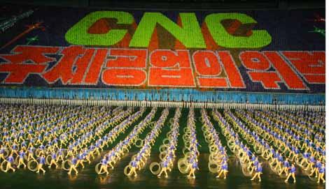 NorthKorea_060_mass_games_CNC
