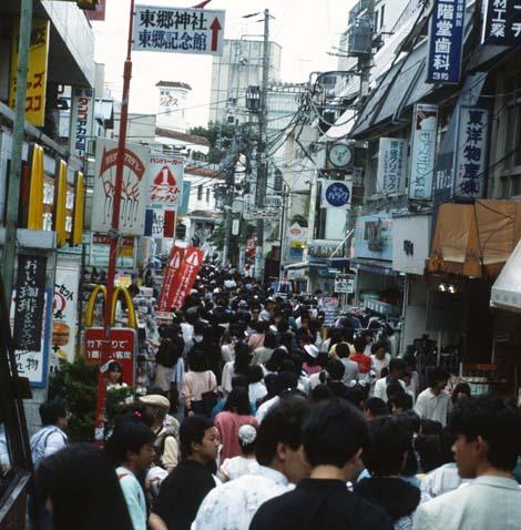 Japan_crowded_street