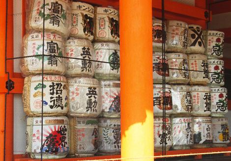 Japan_saki_barrels
